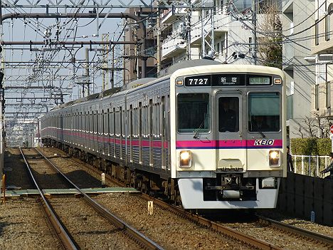 京王電鉄 区間急行 新宿行き2 7000系幕車