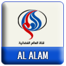 Al-Alam News Network Live Streaming