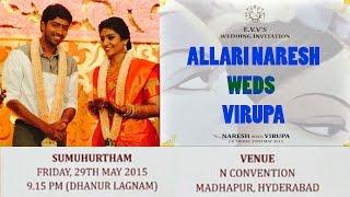 ALLARI NARESH WEDDING LIVE
