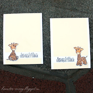 wplus9 party animal unforgettable stamp stamping clean and simple card cas giraffe birthday cardmaking scrapbooking жираф открытка скрапбукинг ручная работа день рождения Hamster-sensey