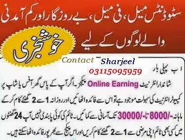 chat room pakistan without registration lash pash Chat room.