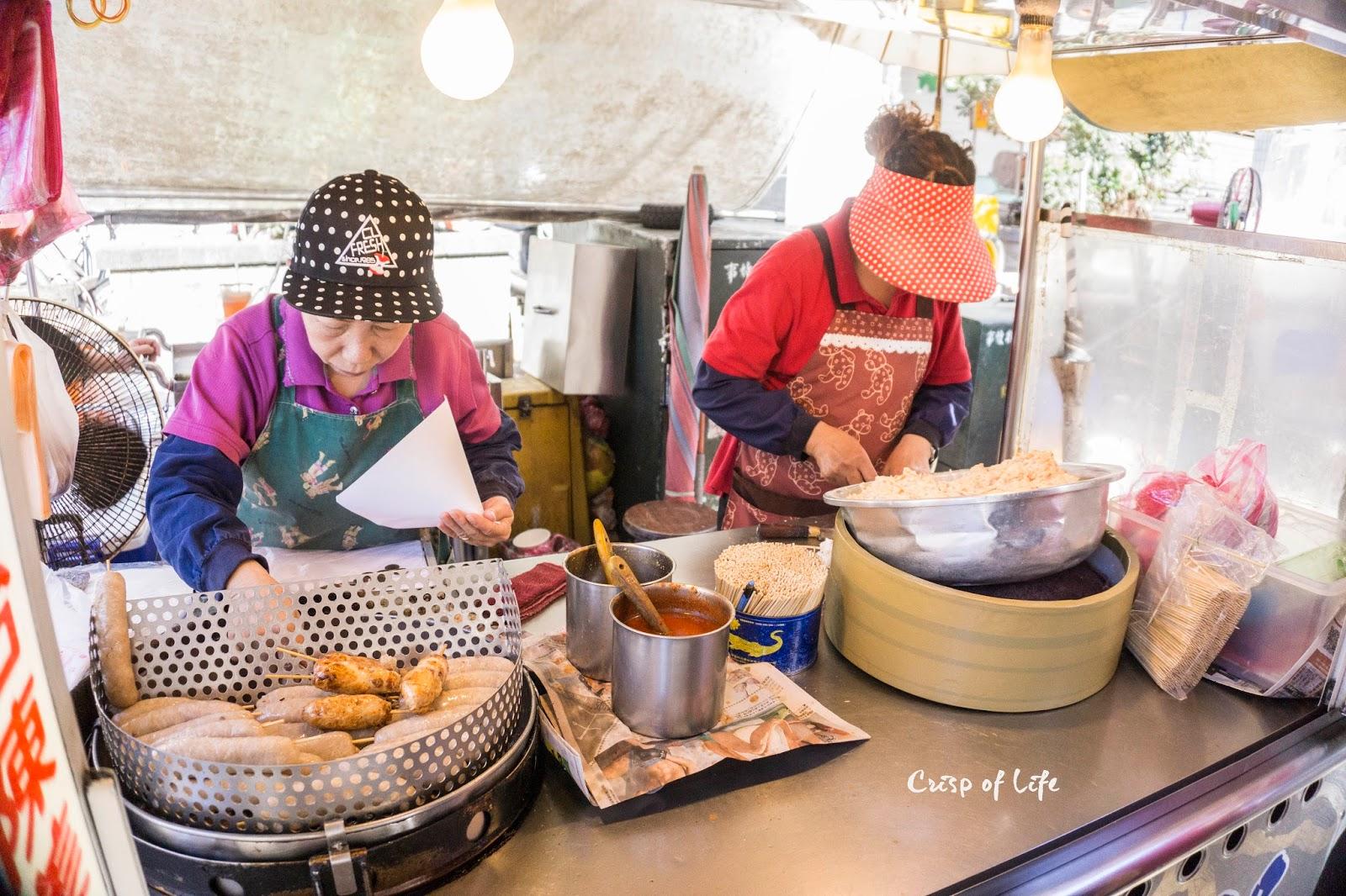 [TAIPEI 台北] Day 4: Travel to Shi Fen and Jiu Fen, Rui Fang Food Street 第四天:九份和十份,瑞芳美食街
