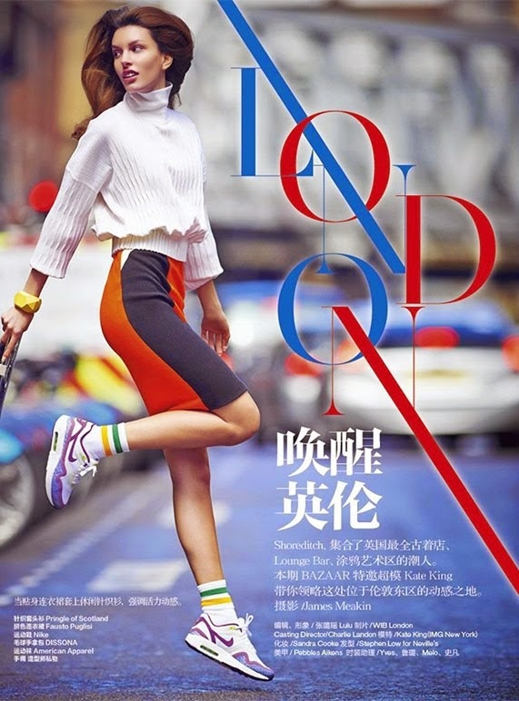 Kate-King-Harpers-Bazaar-China-September-2014-02