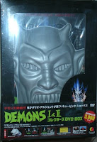 Demons 1 and 2 Limited Edition DVD Prices