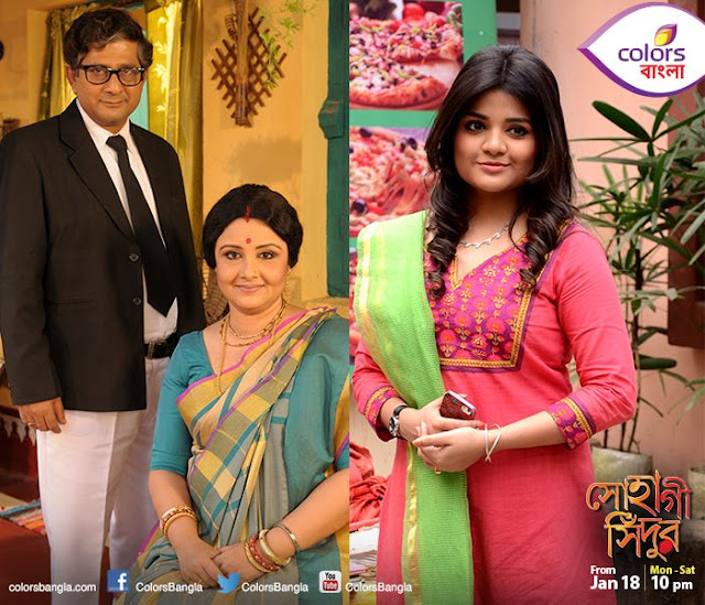 'Sohagi Sindoor' Colors Bangla Upcoming Tv Serial Story Wiki,Cast,Promo,Title Song,Timings
