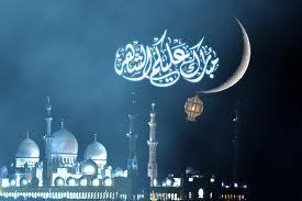Terminal Menuju Ramadhan, Siapkan Diri Menyongsong Bulan Suci
