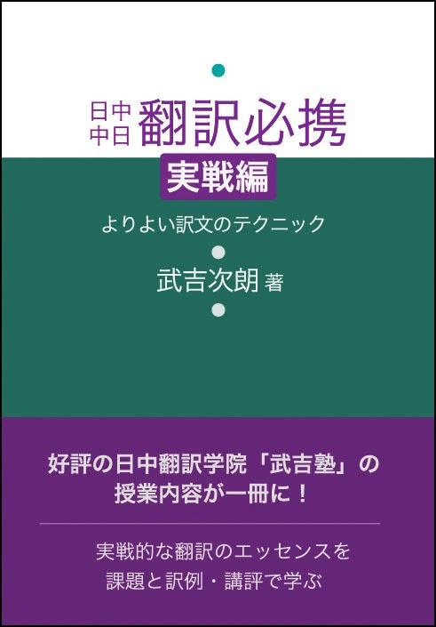 http://www.toho-shoten.co.jp/toho-web/search/detail?id=4861851605&bookType=jp