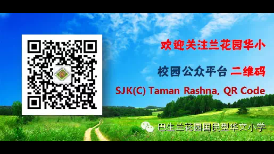 请在WeChat扫描二微码