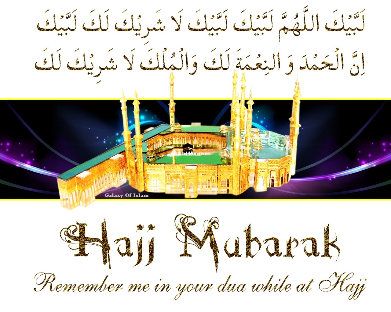 [Image: hajj_high_resolution_widescreen_backgrou...0x1024.jpg]