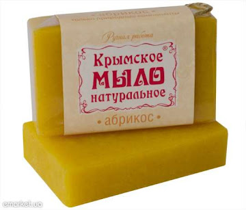 Кримське натуральне мило фото,класне  ,якісне  повністю  натуральне  мило.Мені  дуже  воно ...