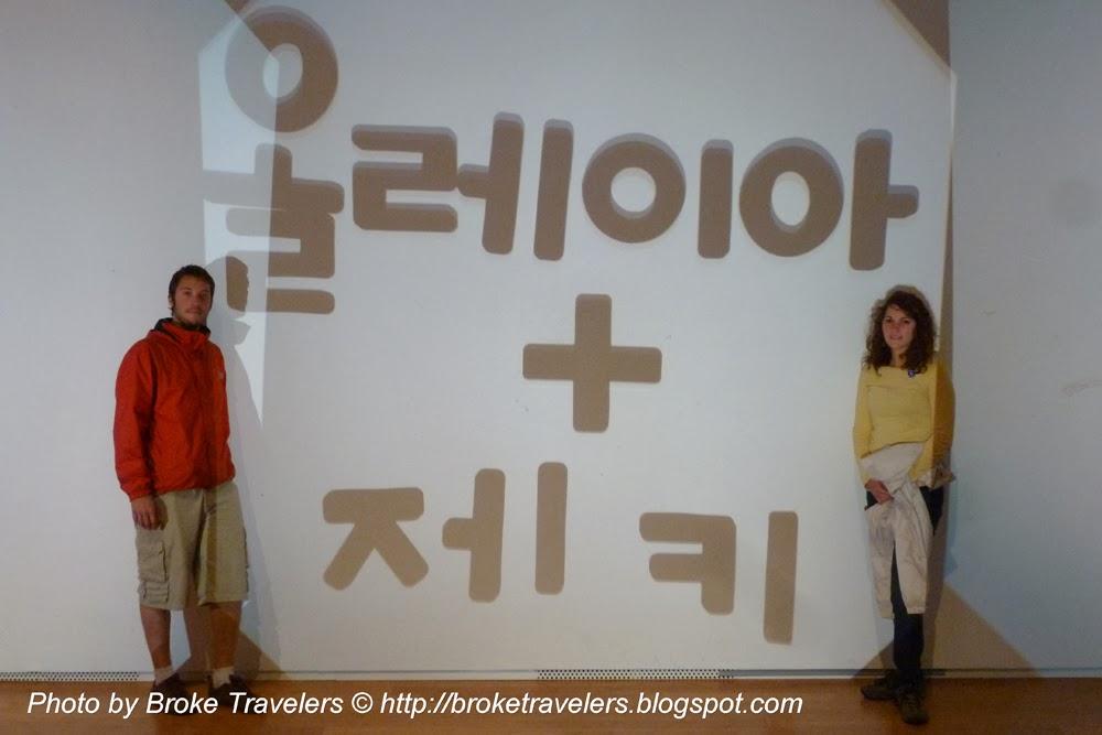 hangul writing