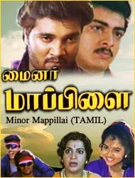 Minor Mapillai 1996 Tamil Movie Watch Online