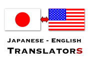 Japanese Translators for Android