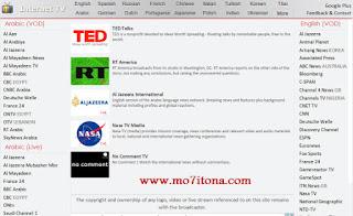 موقع البث المباشر للقنوات الفضائية