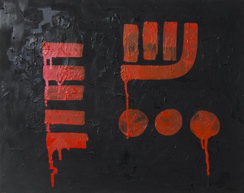 Sharon Butler @ Theodore:Art