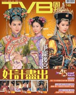 Vạn Phụng Chi Vương - King Of Ten Thousand Phoenixes (2011) Poster