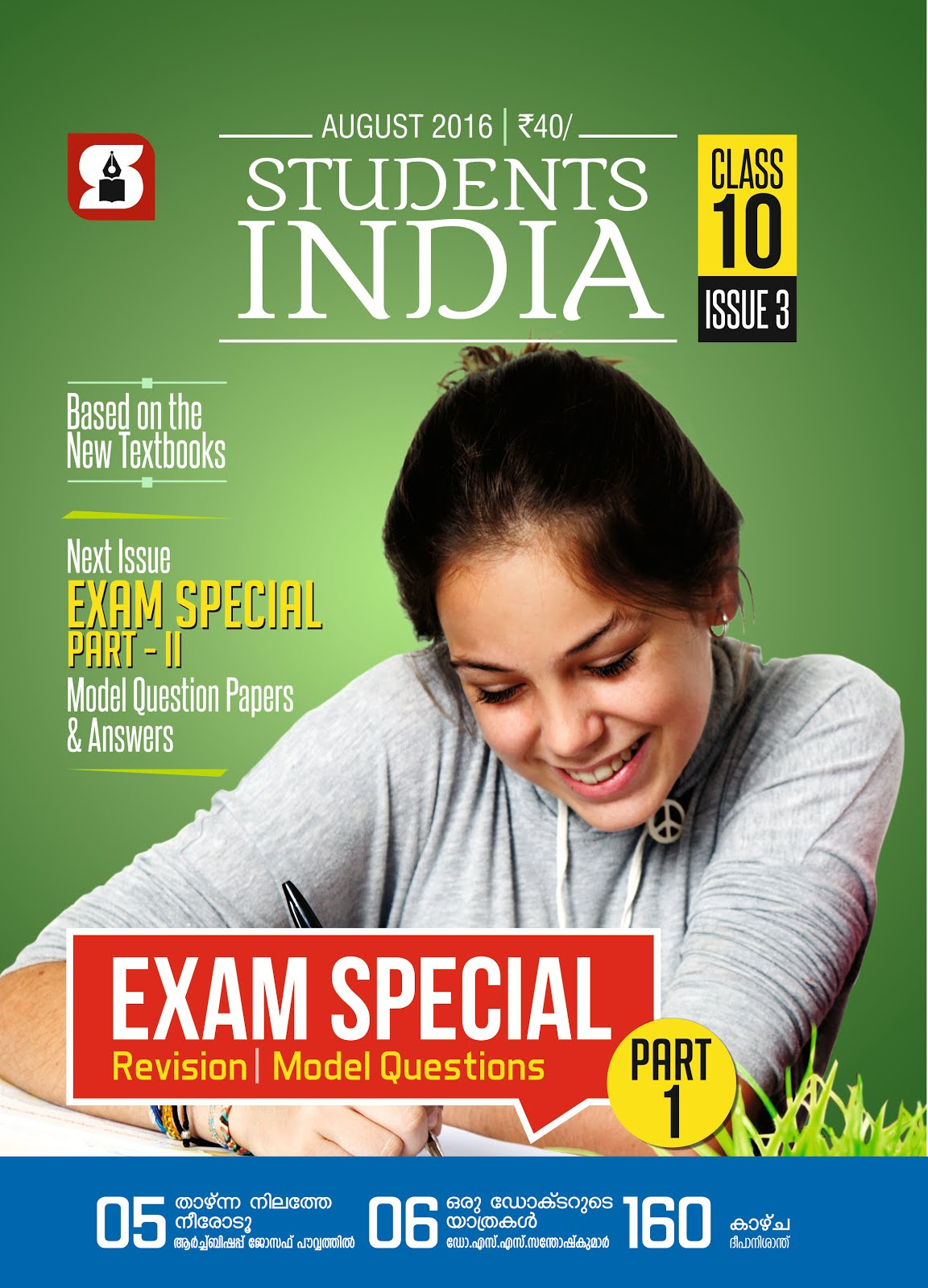3rd Issue