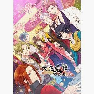 [PSP] Taishou Kitan: Kotonoba Sakura [大正鬼譚 ~言ノ葉櫻~ ] (JPN) ISO Download