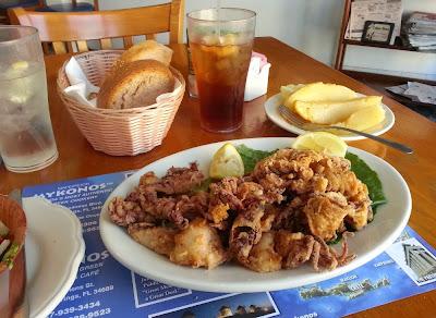 Kalamaria Tiganetes, Mykonos Restaaurant