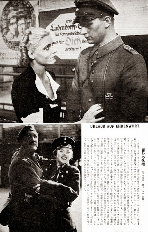 1930s japan fascist How did 1930s japan manage to not become a fascist country.