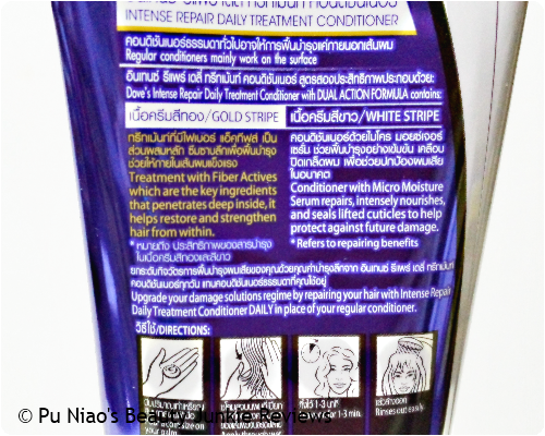 : Dove Hair Therapy Intense Repair Daily Treatment Conditioner Review