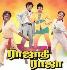 Watch Rajadhi Raja (1989) Tamil Movie Online