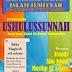 [AUDIO] Al-Ustadz Abu Ishaq Muslim – Pembahasan Kitab Ushulussunnah Imam Ahmad bin Hanbal rahimahullah