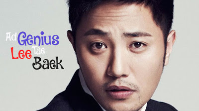 Soundtrack Lagu Drama Ad Genius Lee Tae Baek