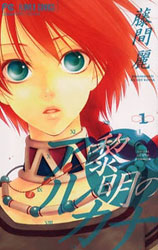 Truyện Reimei no Arcana