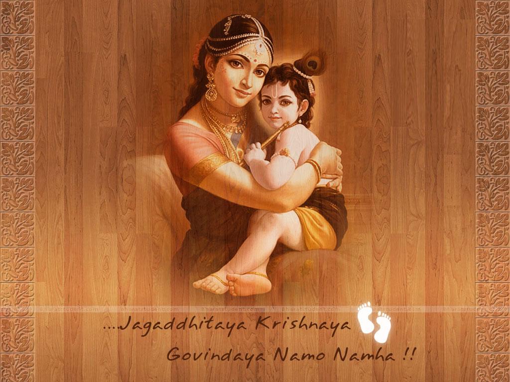 Navratri Celebration Invitation with perfect invitations template
