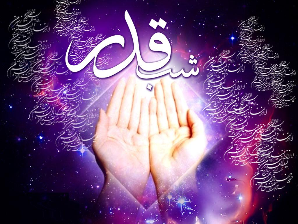 http://2.bp.blogspot.com/-IpBCBTlAzXo/TlDOYW6m3EI/AAAAAAAAFOY/GfI0LrXvm4Y/s1600/lailatulqadr_wallpaper-islamic.jpg