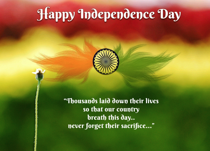 independence day words