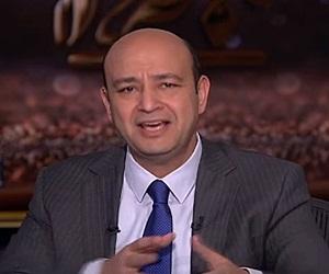 برنامج كل يوم حلقة السبت 16-12-2017 عمرو أديب