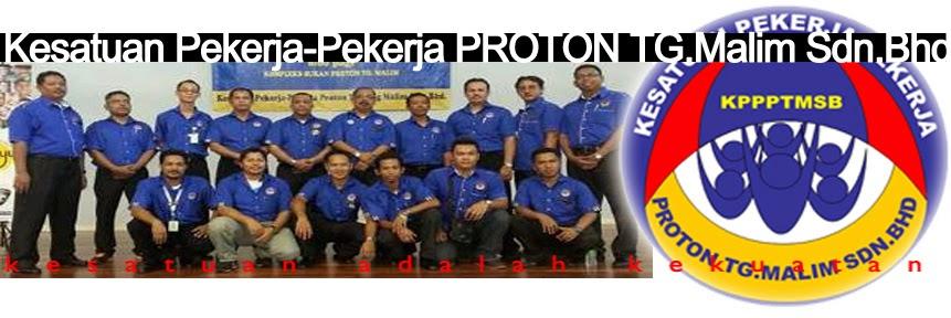 Kesatuan Pekerja-Pekerja PROTON Tanjung Malim Sdn Bhd (KPPPTMSB)