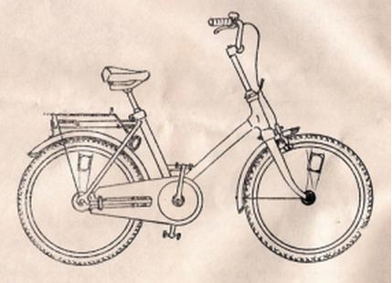 """Велосипед 112-913 """"Таир"""""""