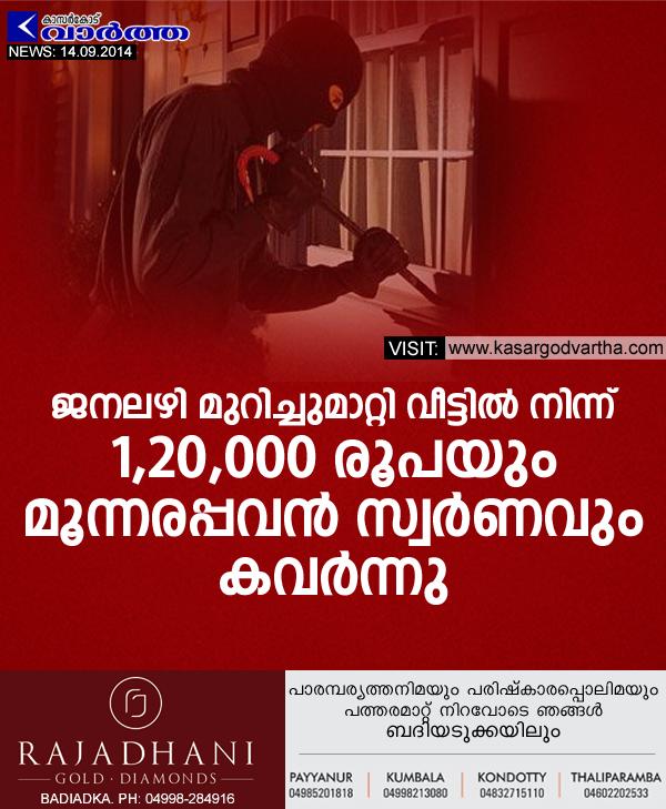 kasaragod, Kerala, Robbery, House, Gold, Cash, Dog squad, Town police, Window,