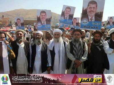 Gambar Kebangkitan Penyokong Dr Morsi