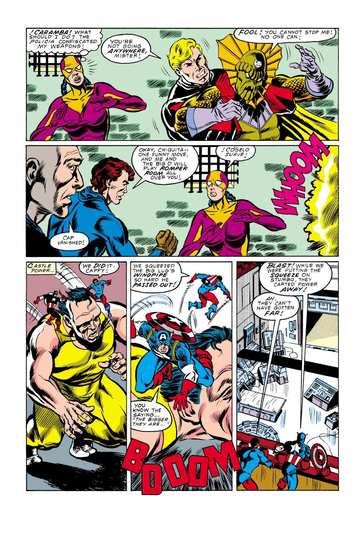 Captain America (1968) Issue #338 #267 - English 17