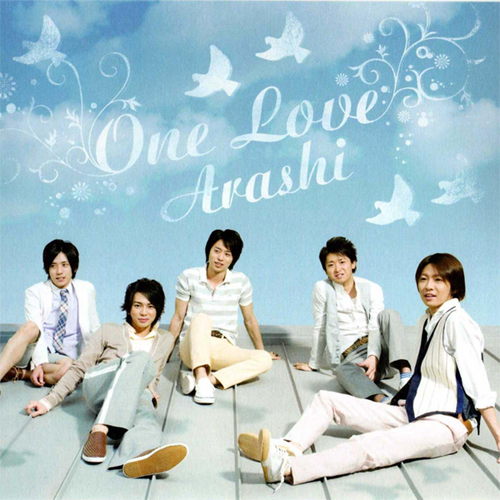 Arashi one love lyrics letras translation traduccin stopboris