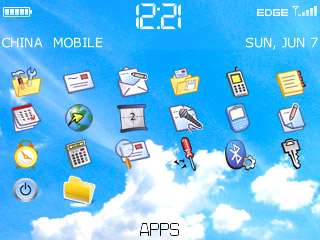 1 110424124228 1 Summer For BlackBerry 8xxx series os4.2