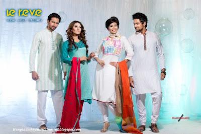 Bangladeshi actress model Nusraat Faria Mazhar