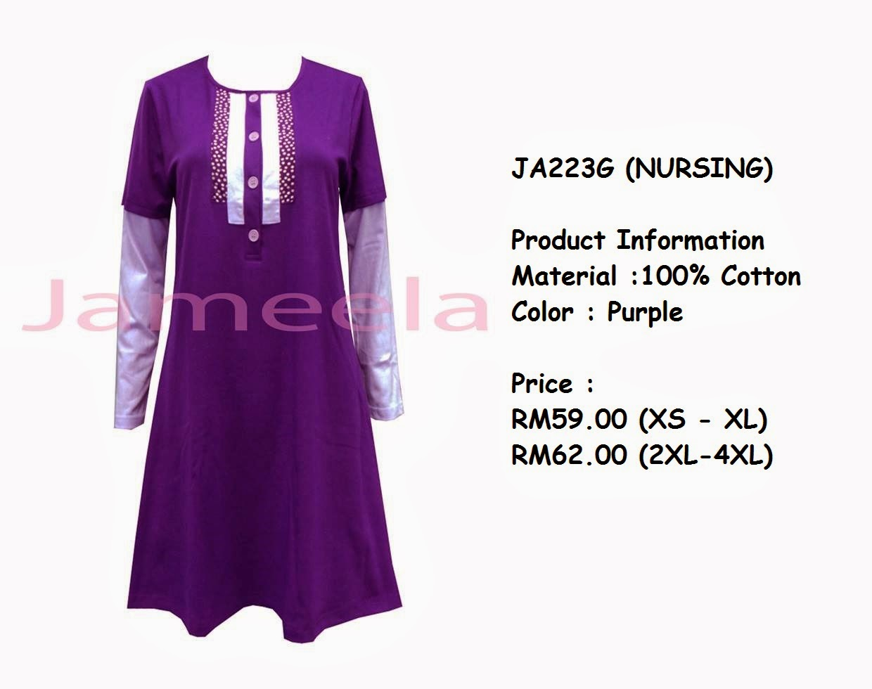 T-shirt-Muslimah-Jameela-JA223G