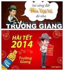 Trường Giang: Series Hài Vật VãHài Tết 2014