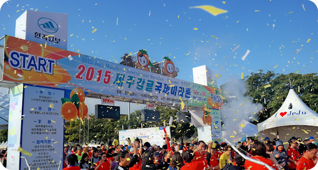 Jeju Mandarin International Marathon
