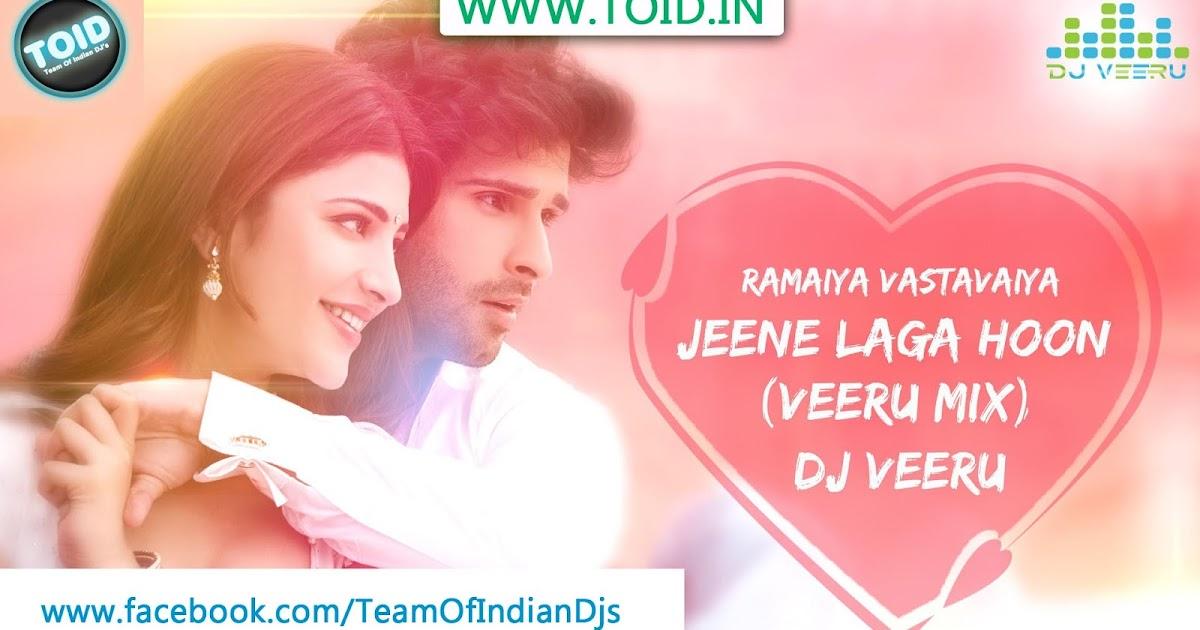 Ramaiya Vastavaiya Movie Mp3 Song Download
