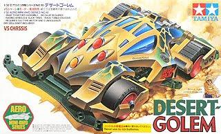 DESERT-GOLEM 65K