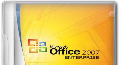 Exe free download, microsoft office 2007, excel 2007 1 exe