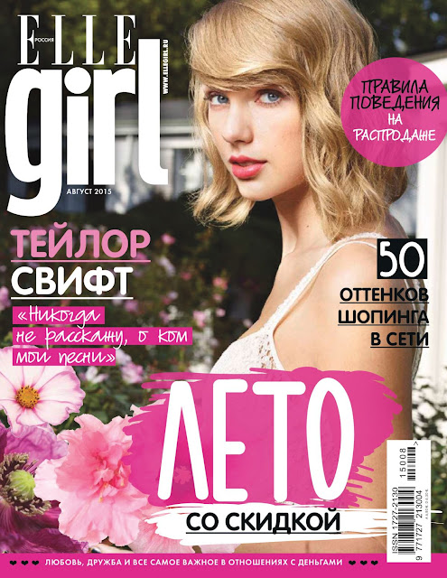 Actress, Singer @ Taylor Swift - Elle Girl Russia, August 2015