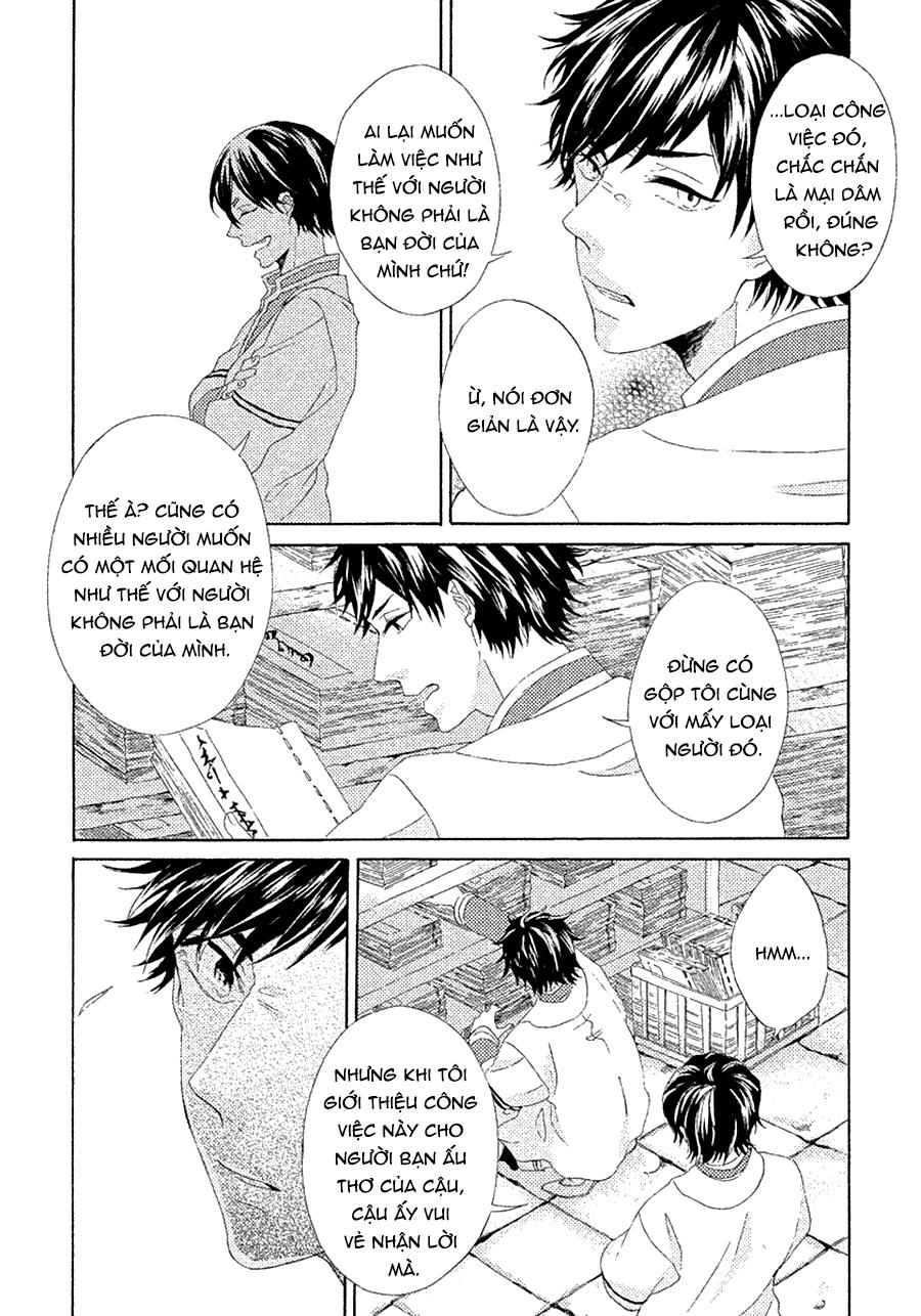 Ookami Wa Hana No Naku chap 2 - Trang 16
