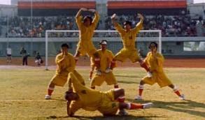 Shaolin soccer wallpaper